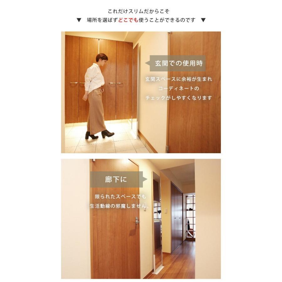 どこでもミラー TATTA スタンドミラー 鏡 姿見 自立式 壁掛け ミラー 全身鏡 全身ミラー 壁面ミラー 日本製 フィルムミラー 割れない鏡 大型ミラー|ys-prism|10