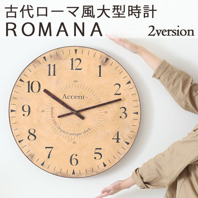 限定100個のアンティーク調 掛け時計 巨大時計 60cm 掛時計 大きいサイズ おしゃれ 壁掛け時計 レトロ 子供部屋 大型時計 見やすい リビング カフェ 送料無料|ys-prism