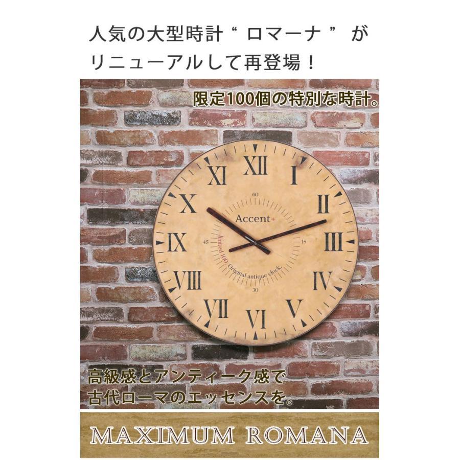 限定100個のアンティーク調 掛け時計 巨大時計 60cm 掛時計 大きいサイズ おしゃれ 壁掛け時計 レトロ 子供部屋 大型時計 見やすい リビング カフェ 送料無料|ys-prism|02