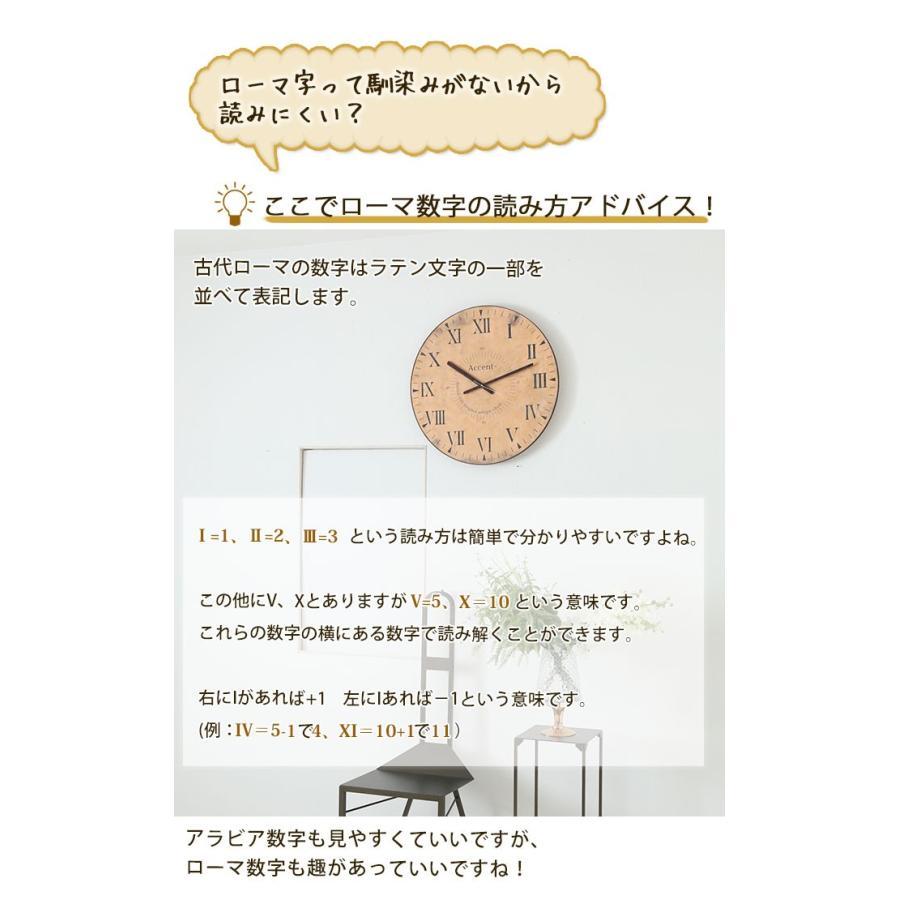 限定100個のアンティーク調 掛け時計 巨大時計 60cm 掛時計 大きいサイズ おしゃれ 壁掛け時計 レトロ 子供部屋 大型時計 見やすい リビング カフェ 送料無料|ys-prism|11