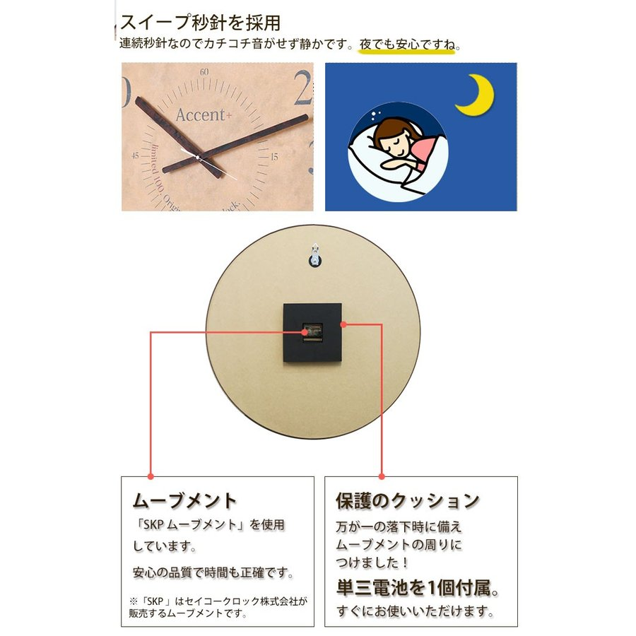 限定100個のアンティーク調 掛け時計 巨大時計 60cm 掛時計 大きいサイズ おしゃれ 壁掛け時計 レトロ 子供部屋 大型時計 見やすい リビング カフェ 送料無料|ys-prism|13