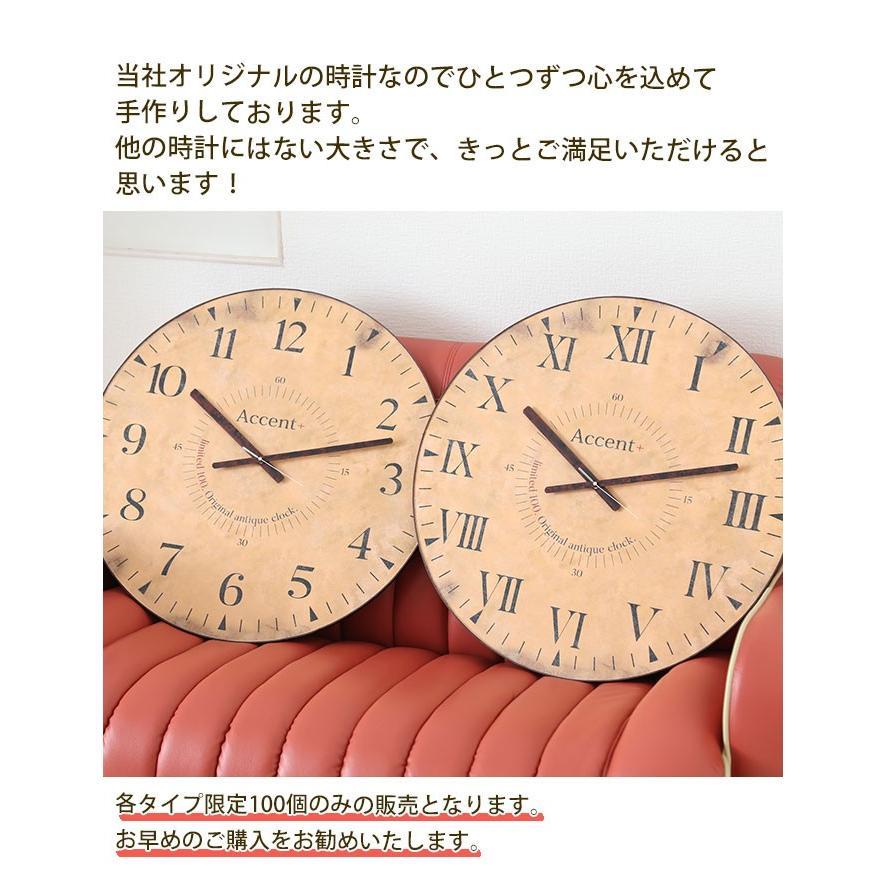 限定100個のアンティーク調 掛け時計 巨大時計 60cm 掛時計 大きいサイズ おしゃれ 壁掛け時計 レトロ 子供部屋 大型時計 見やすい リビング カフェ 送料無料|ys-prism|14