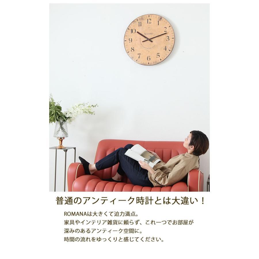限定100個のアンティーク調 掛け時計 巨大時計 60cm 掛時計 大きいサイズ おしゃれ 壁掛け時計 レトロ 子供部屋 大型時計 見やすい リビング カフェ 送料無料|ys-prism|04