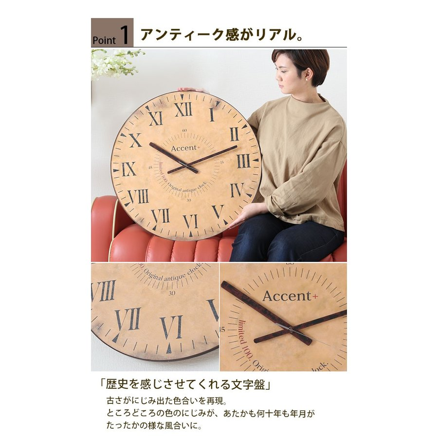 限定100個のアンティーク調 掛け時計 巨大時計 60cm 掛時計 大きいサイズ おしゃれ 壁掛け時計 レトロ 子供部屋 大型時計 見やすい リビング カフェ 送料無料|ys-prism|05