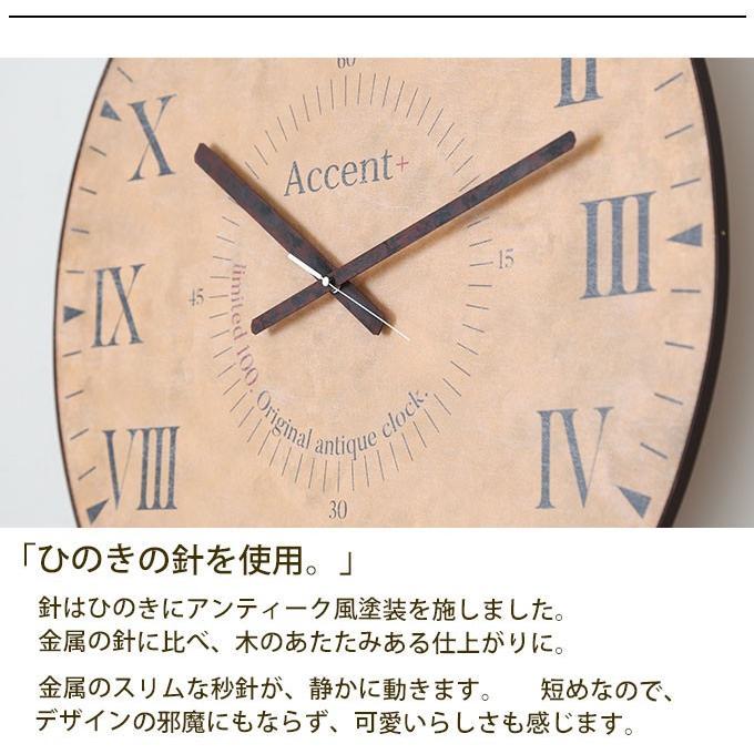 限定100個のアンティーク調 掛け時計 巨大時計 60cm 掛時計 大きいサイズ おしゃれ 壁掛け時計 レトロ 子供部屋 大型時計 見やすい リビング カフェ 送料無料|ys-prism|06