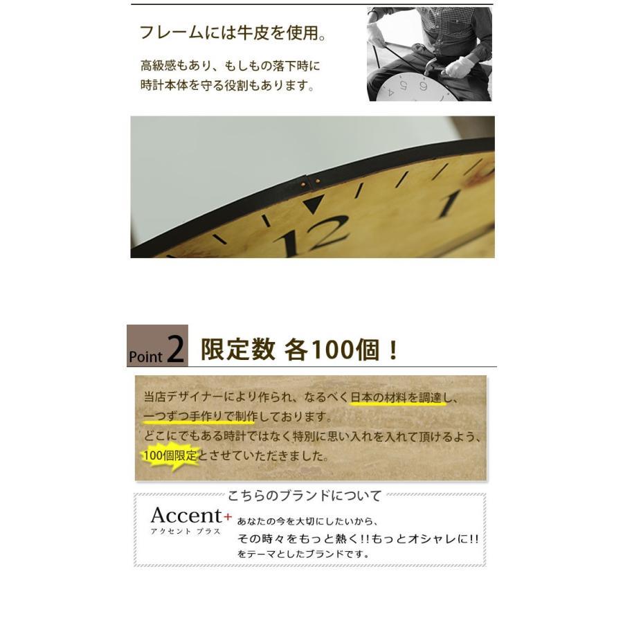 限定100個のアンティーク調 掛け時計 巨大時計 60cm 掛時計 大きいサイズ おしゃれ 壁掛け時計 レトロ 子供部屋 大型時計 見やすい リビング カフェ 送料無料|ys-prism|07