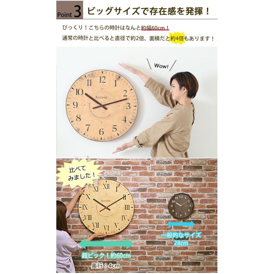 限定100個のアンティーク調 掛け時計 巨大時計 60cm 掛時計 大きいサイズ おしゃれ 壁掛け時計 レトロ 子供部屋 大型時計 見やすい リビング カフェ 送料無料|ys-prism|08