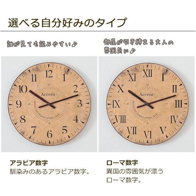 限定100個のアンティーク調 掛け時計 巨大時計 60cm 掛時計 大きいサイズ おしゃれ 壁掛け時計 レトロ 子供部屋 大型時計 見やすい リビング カフェ 送料無料|ys-prism|10