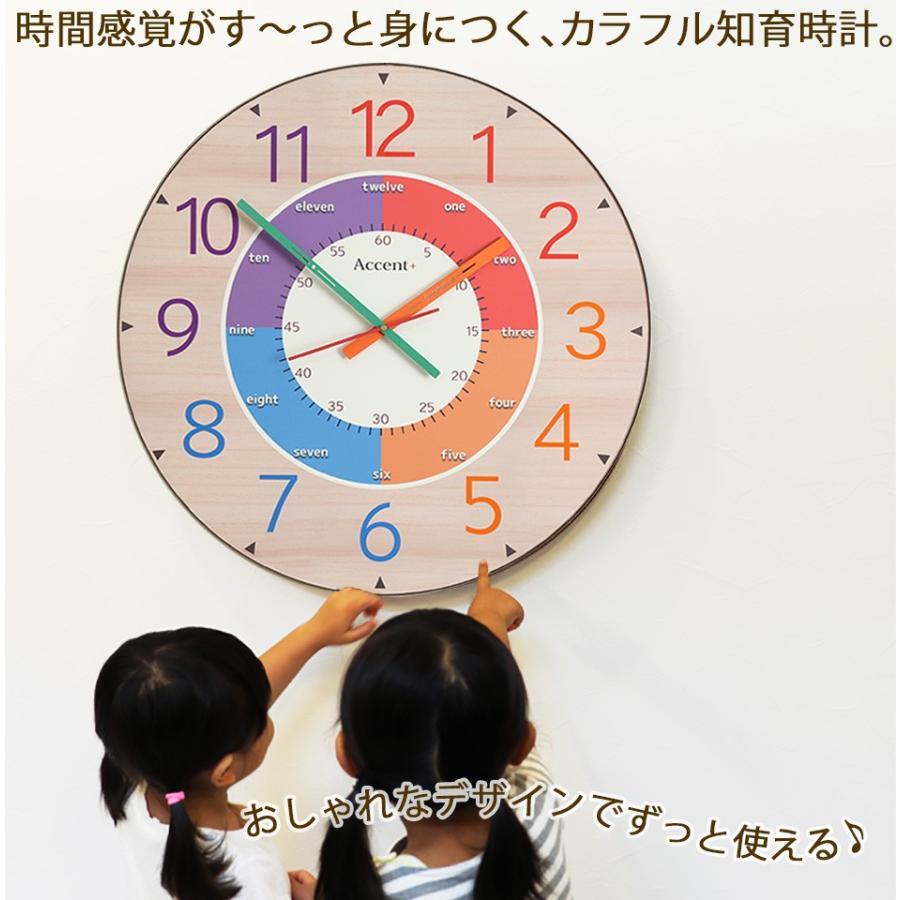 知育時計 掛け時計 子供部屋 おしゃれ 大きい文字 カラフル 大型 オシャレ 大型時計 クロキッズ|ys-prism|02