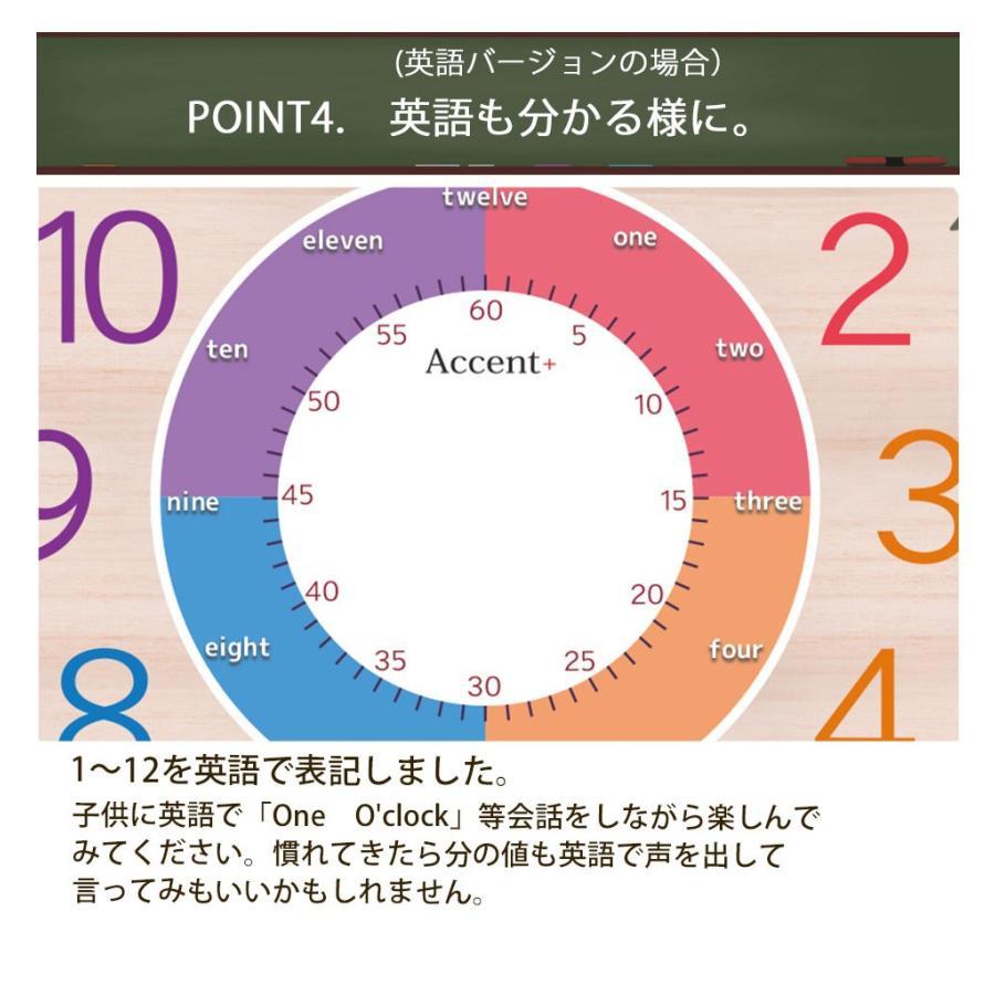 知育時計 掛け時計 子供部屋 おしゃれ 大きい文字 カラフル 大型 オシャレ 大型時計 クロキッズ|ys-prism|13