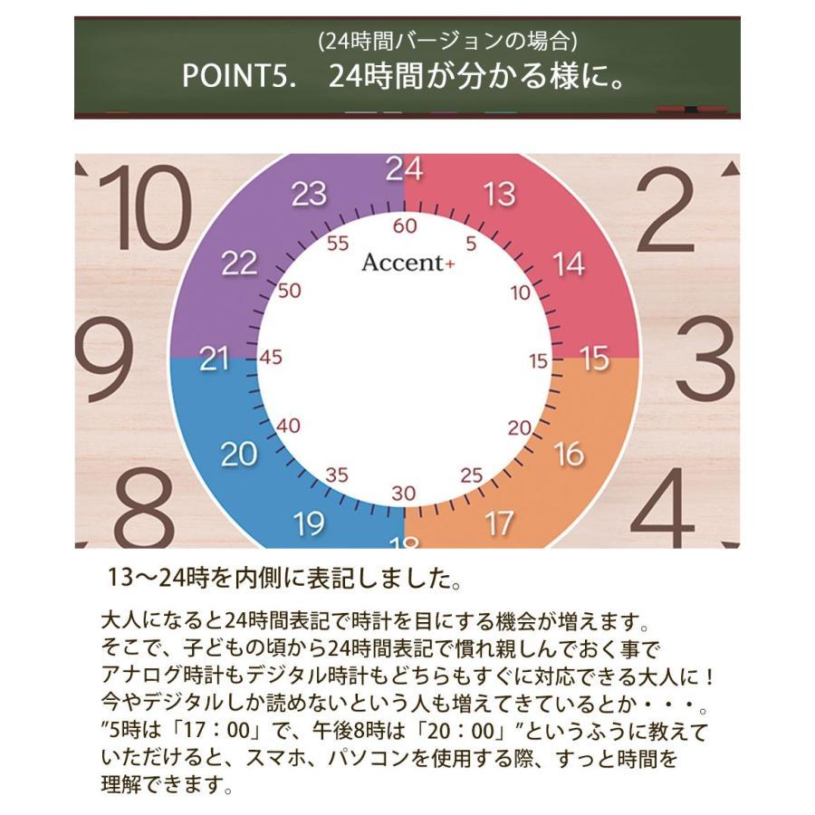 知育時計 掛け時計 子供部屋 おしゃれ 大きい文字 カラフル 大型 オシャレ 大型時計 クロキッズ|ys-prism|14