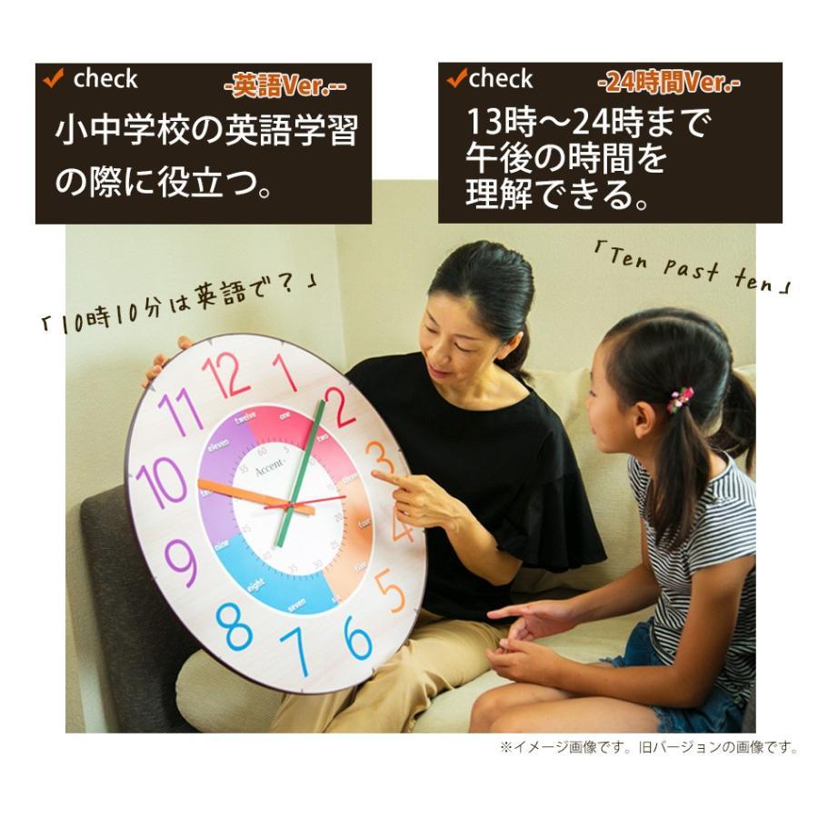 知育時計 掛け時計 子供部屋 おしゃれ 大きい文字 カラフル 大型 オシャレ 大型時計 クロキッズ|ys-prism|15