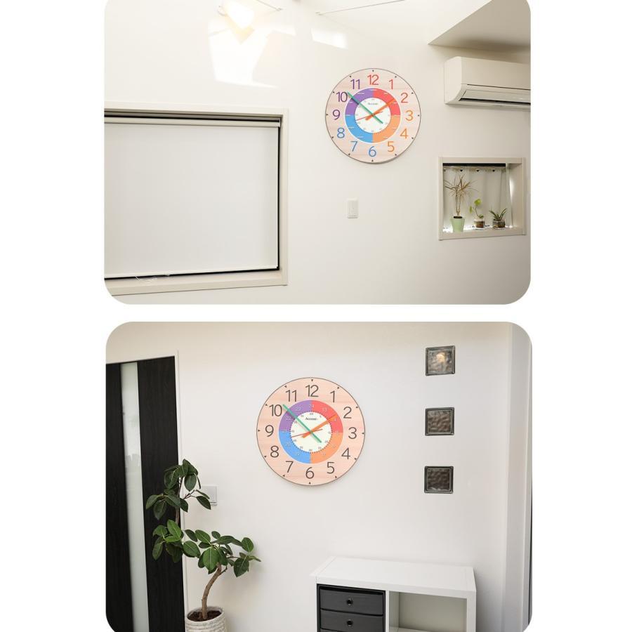 知育時計 掛け時計 子供部屋 おしゃれ 大きい文字 カラフル 大型 オシャレ 大型時計 クロキッズ|ys-prism|16
