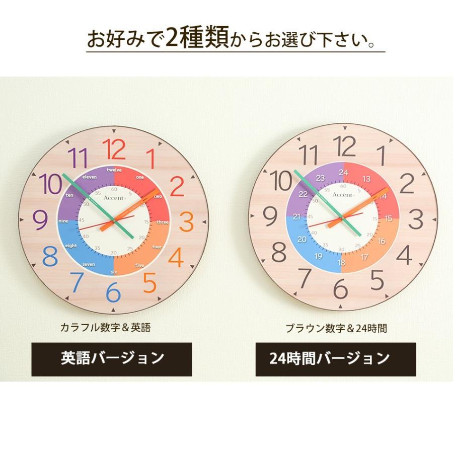 知育時計 掛け時計 子供部屋 おしゃれ 大きい文字 カラフル 大型 オシャレ 大型時計 クロキッズ|ys-prism|17