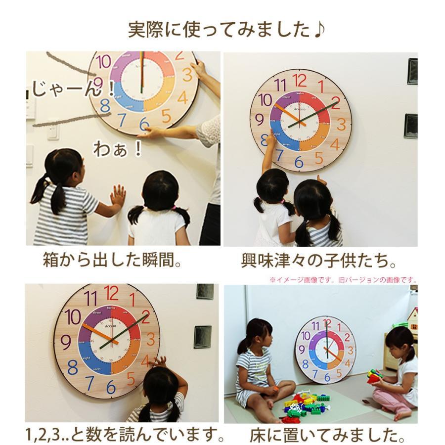 知育時計 掛け時計 子供部屋 おしゃれ 大きい文字 カラフル 大型 オシャレ 大型時計 クロキッズ|ys-prism|18