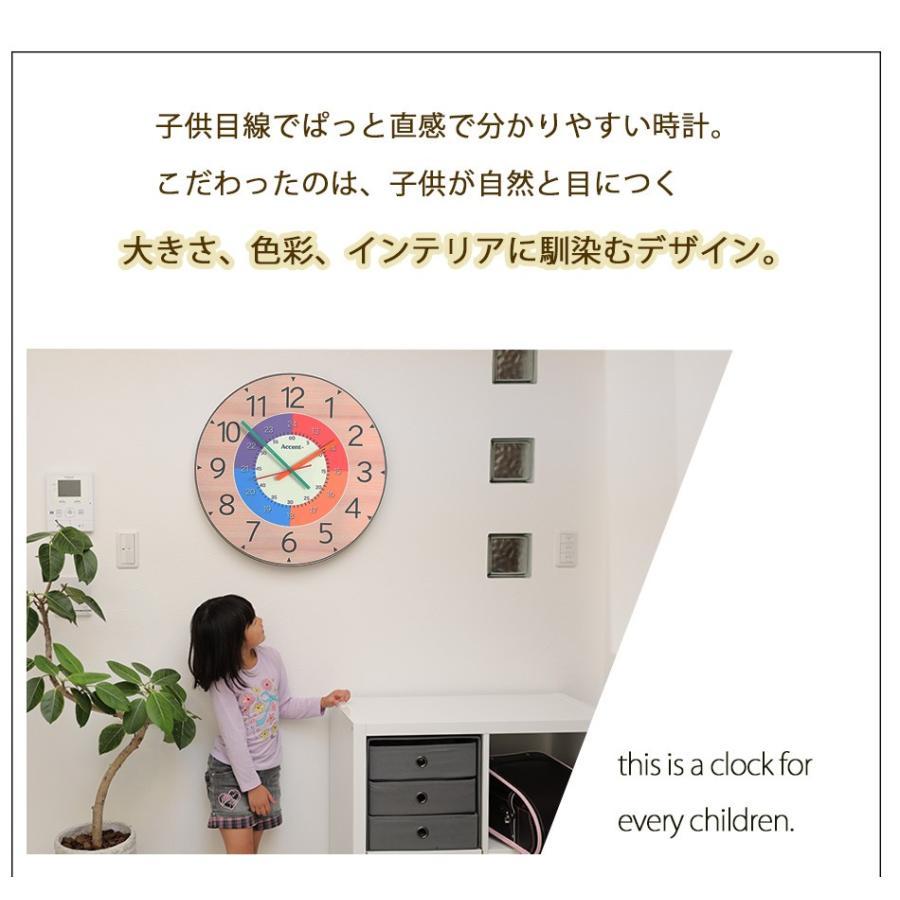 知育時計 掛け時計 子供部屋 おしゃれ 大きい文字 カラフル 大型 オシャレ 大型時計 クロキッズ|ys-prism|03