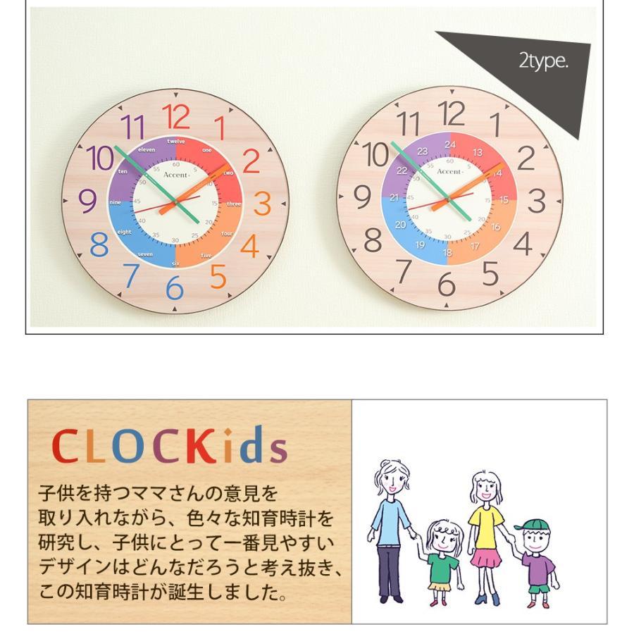 知育時計 掛け時計 子供部屋 おしゃれ 大きい文字 カラフル 大型 オシャレ 大型時計 クロキッズ|ys-prism|04