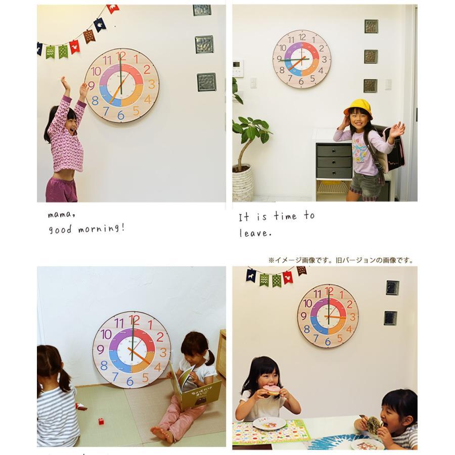 知育時計 掛け時計 子供部屋 おしゃれ 大きい文字 カラフル 大型 オシャレ 大型時計 クロキッズ|ys-prism|05