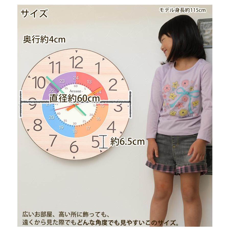 知育時計 掛け時計 子供部屋 おしゃれ 大きい文字 カラフル 大型 オシャレ 大型時計 クロキッズ|ys-prism|08