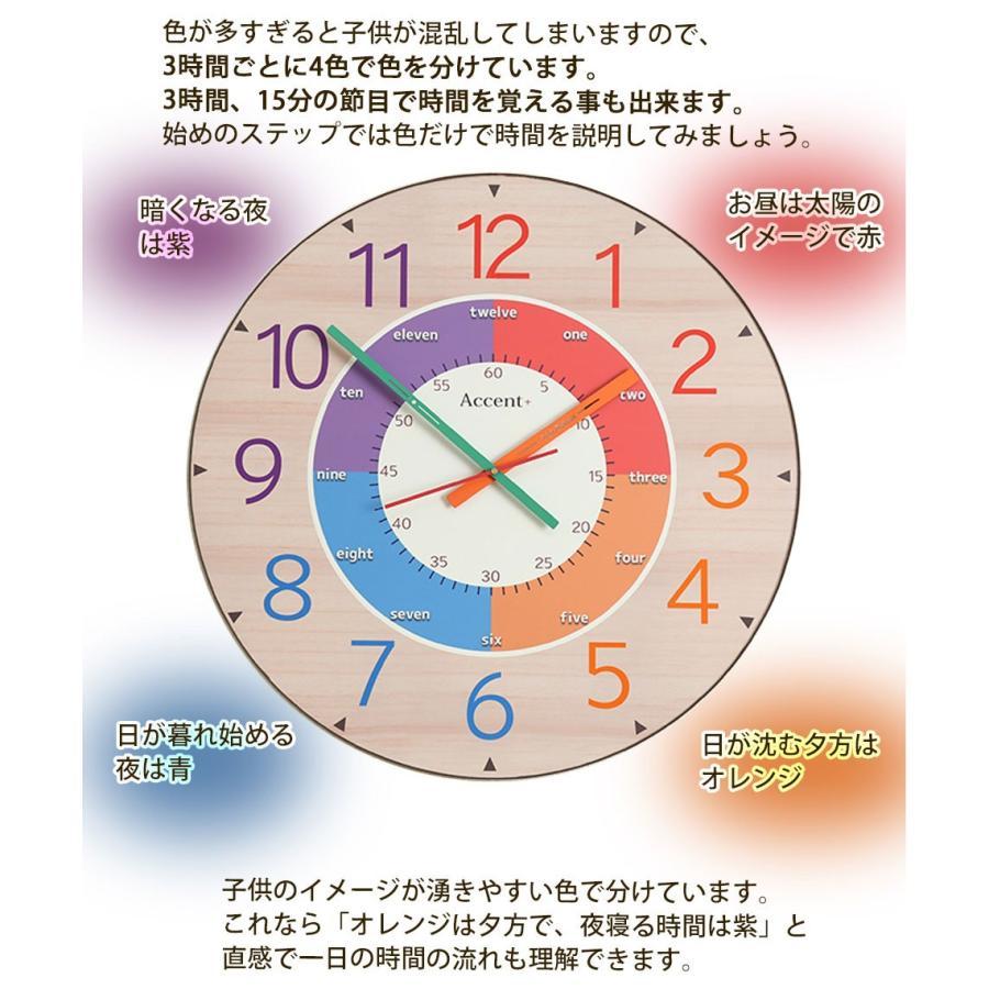 知育時計 掛け時計 子供部屋 おしゃれ 大きい文字 カラフル 大型 オシャレ 大型時計 クロキッズ|ys-prism|10