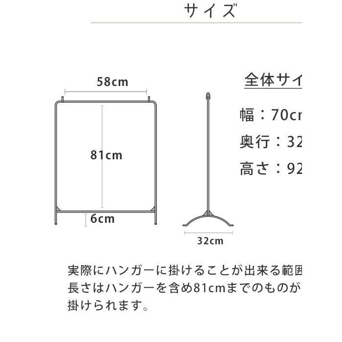 コートハンガー コート掛け ハンガーラック おしゃれ アイアン 子供用 コンパクト 送料無料|ys-prism|13