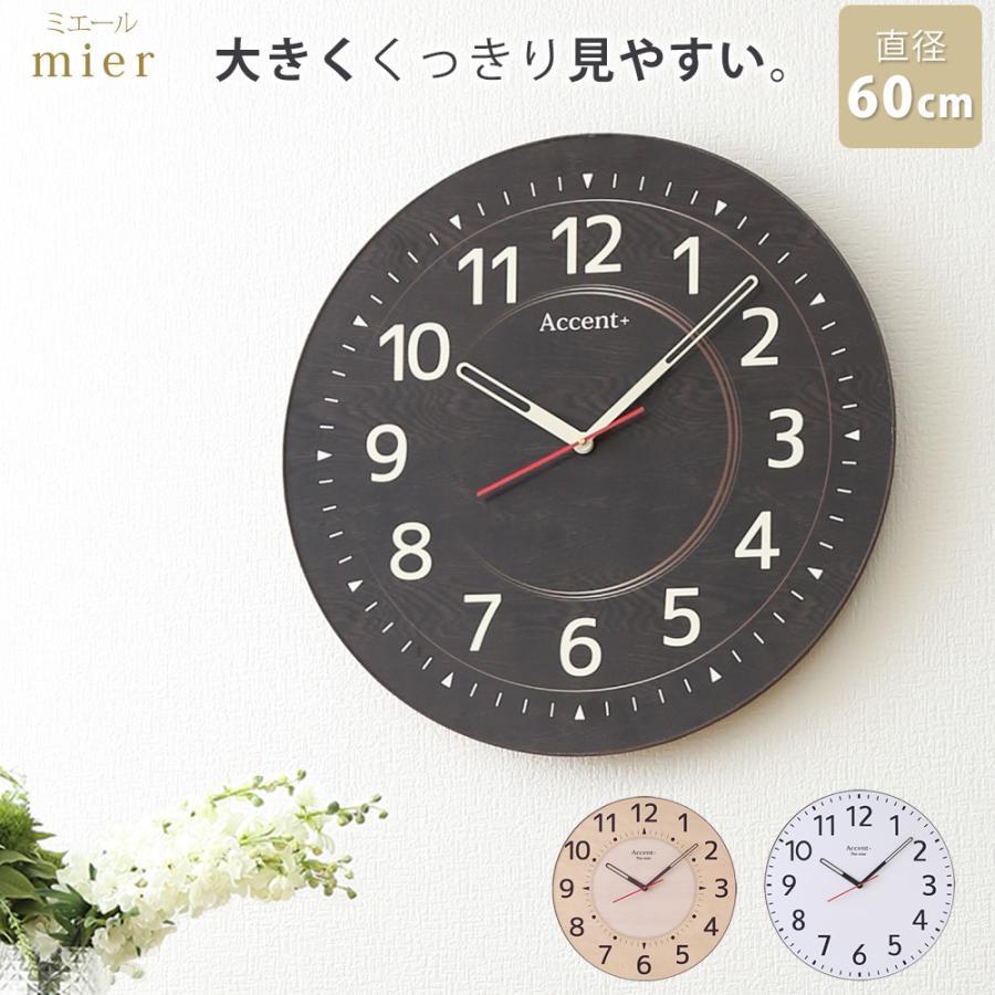 掛け時計 見やすい 大型時計 大きい文字 巨大時計 壁掛け時計 大きいサイズ 送料無料|ys-prism