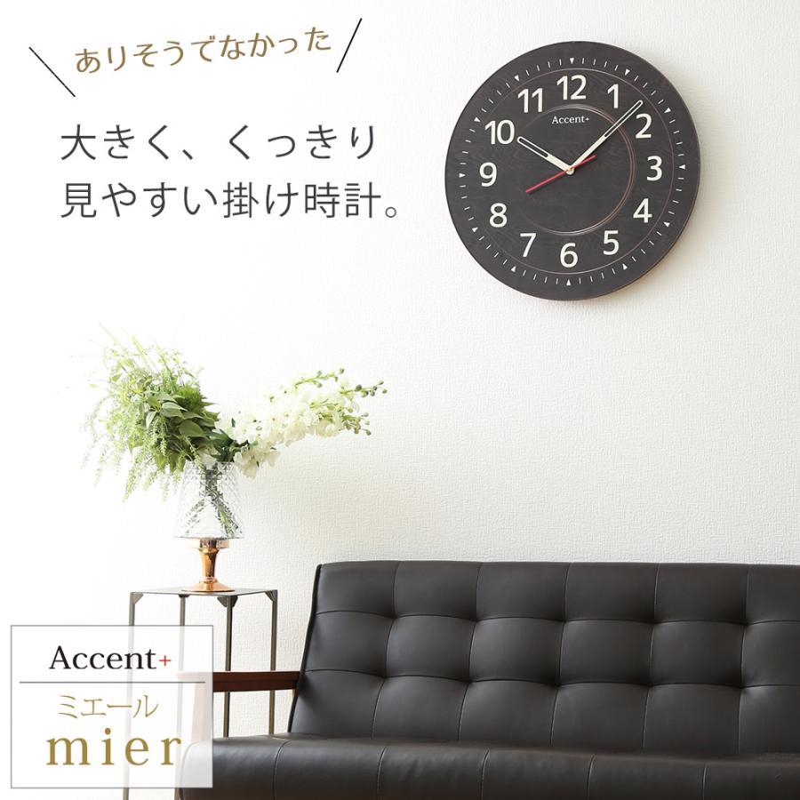 掛け時計 見やすい 大型時計 大きい文字 巨大時計 壁掛け時計 大きいサイズ 送料無料|ys-prism|02
