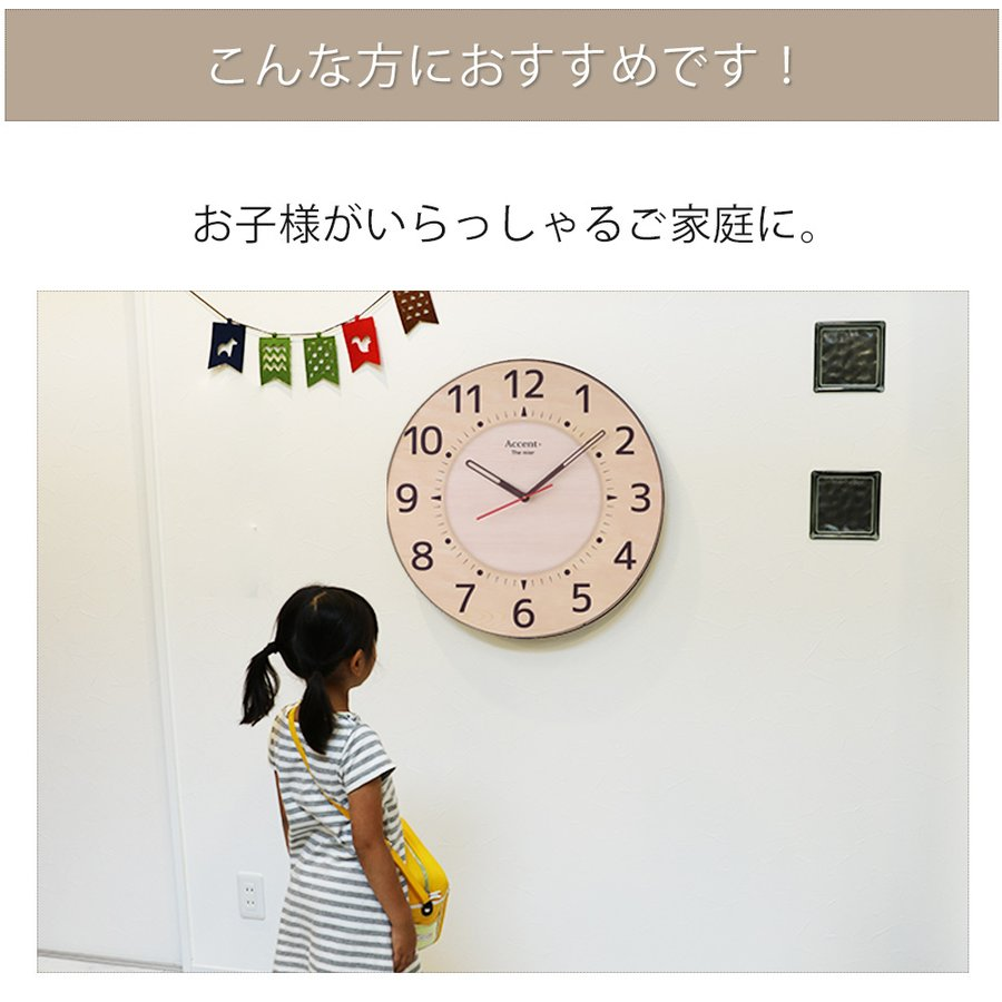 掛け時計 見やすい 大型時計 大きい文字 巨大時計 壁掛け時計 大きいサイズ 送料無料|ys-prism|11