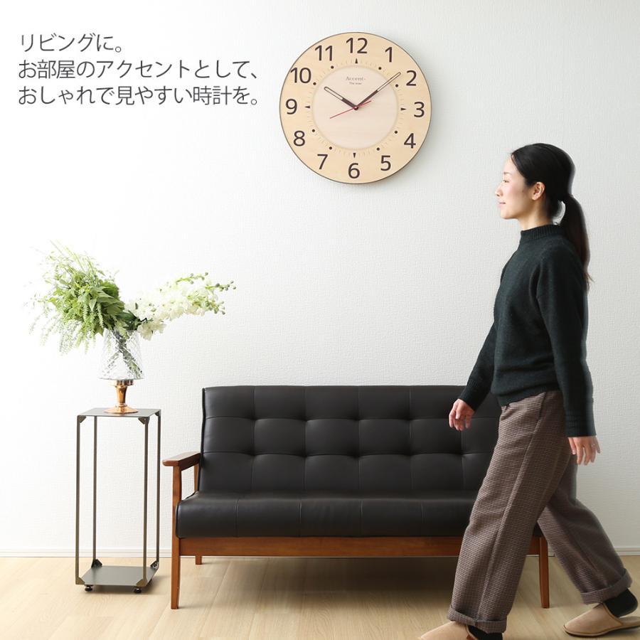掛け時計 見やすい 大型時計 大きい文字 巨大時計 壁掛け時計 大きいサイズ 送料無料|ys-prism|13