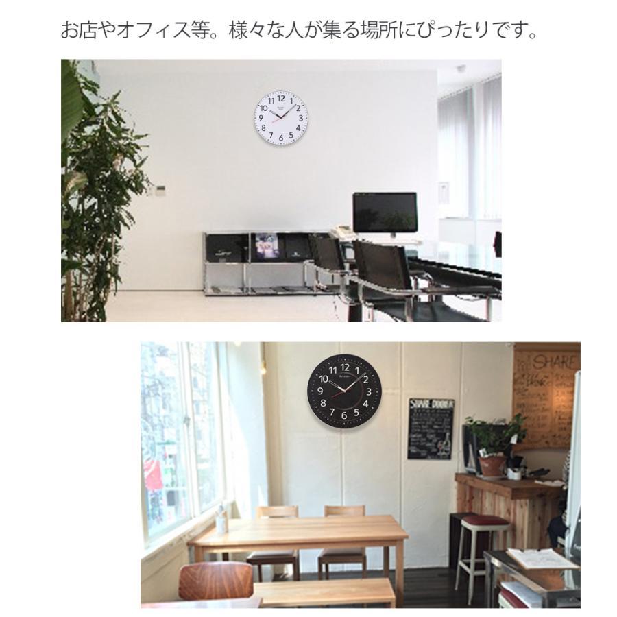 掛け時計 見やすい 大型時計 大きい文字 巨大時計 壁掛け時計 大きいサイズ 送料無料|ys-prism|14