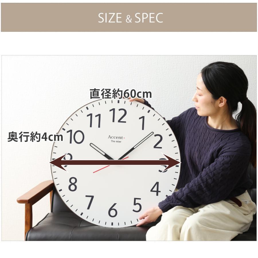 掛け時計 見やすい 大型時計 大きい文字 巨大時計 壁掛け時計 大きいサイズ 送料無料|ys-prism|15