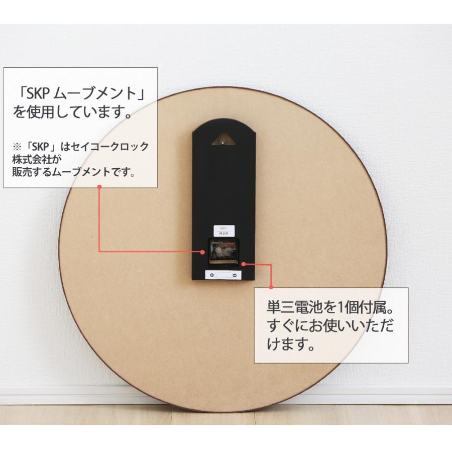 掛け時計 見やすい 大型時計 大きい文字 巨大時計 壁掛け時計 大きいサイズ 送料無料|ys-prism|16
