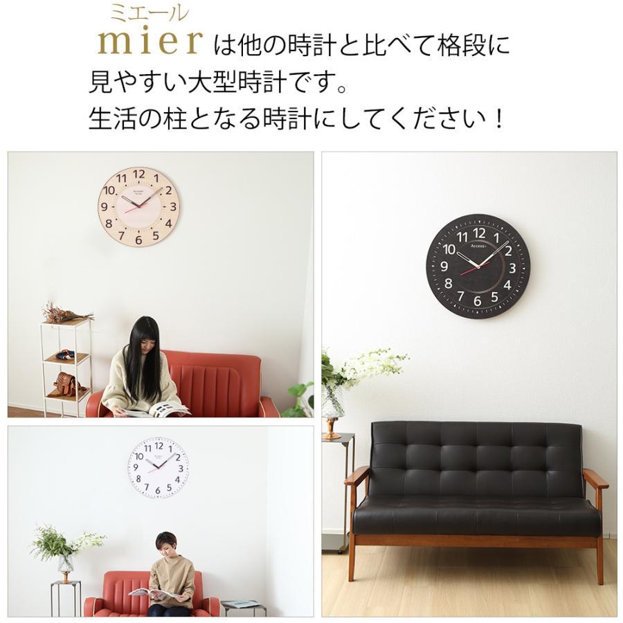 掛け時計 見やすい 大型時計 大きい文字 巨大時計 壁掛け時計 大きいサイズ 送料無料|ys-prism|17