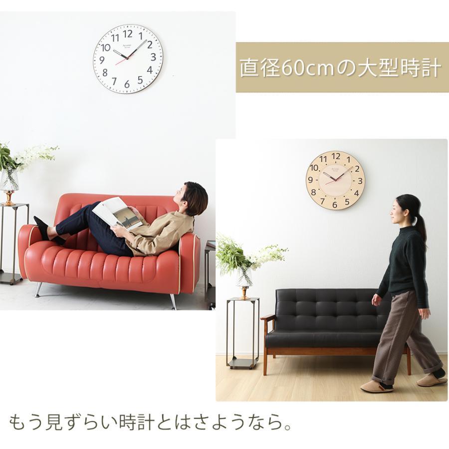 掛け時計 見やすい 大型時計 大きい文字 巨大時計 壁掛け時計 大きいサイズ 送料無料|ys-prism|03
