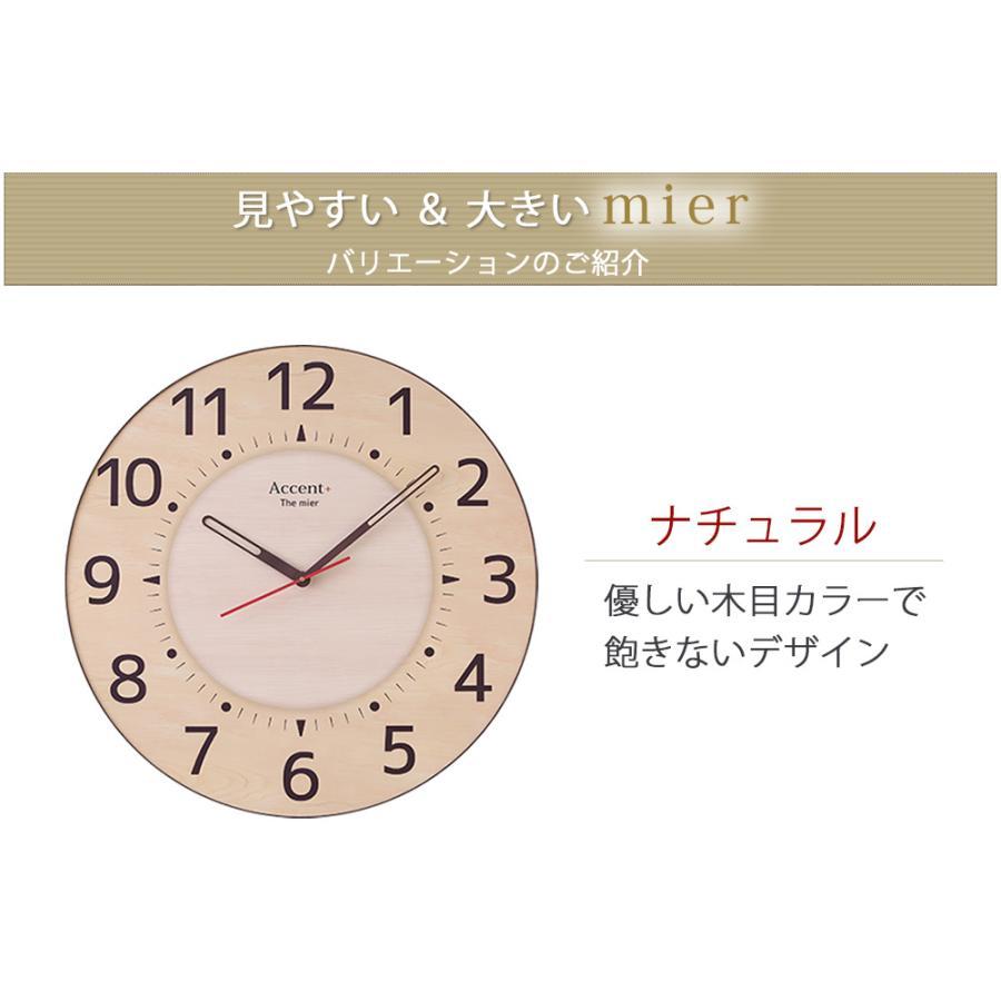 掛け時計 見やすい 大型時計 大きい文字 巨大時計 壁掛け時計 大きいサイズ 送料無料|ys-prism|04