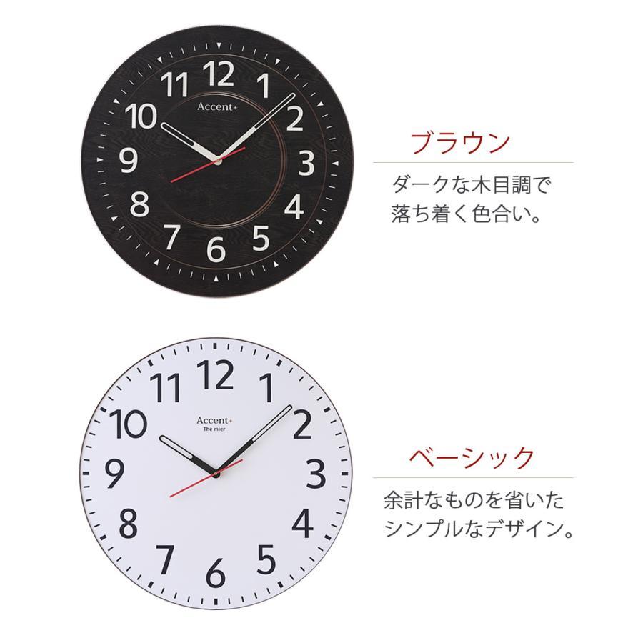 掛け時計 見やすい 大型時計 大きい文字 巨大時計 壁掛け時計 大きいサイズ 送料無料|ys-prism|05