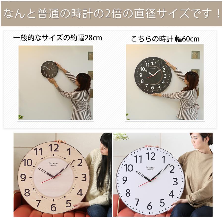 掛け時計 見やすい 大型時計 大きい文字 巨大時計 壁掛け時計 大きいサイズ 送料無料|ys-prism|06