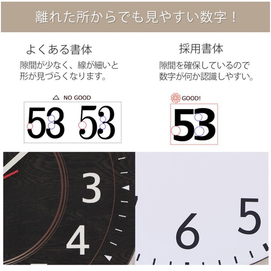掛け時計 見やすい 大型時計 大きい文字 巨大時計 壁掛け時計 大きいサイズ 送料無料|ys-prism|07