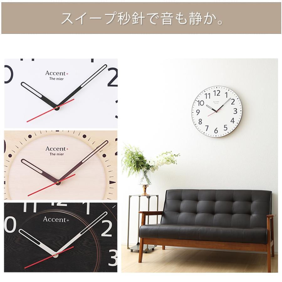 掛け時計 見やすい 大型時計 大きい文字 巨大時計 壁掛け時計 大きいサイズ 送料無料|ys-prism|08