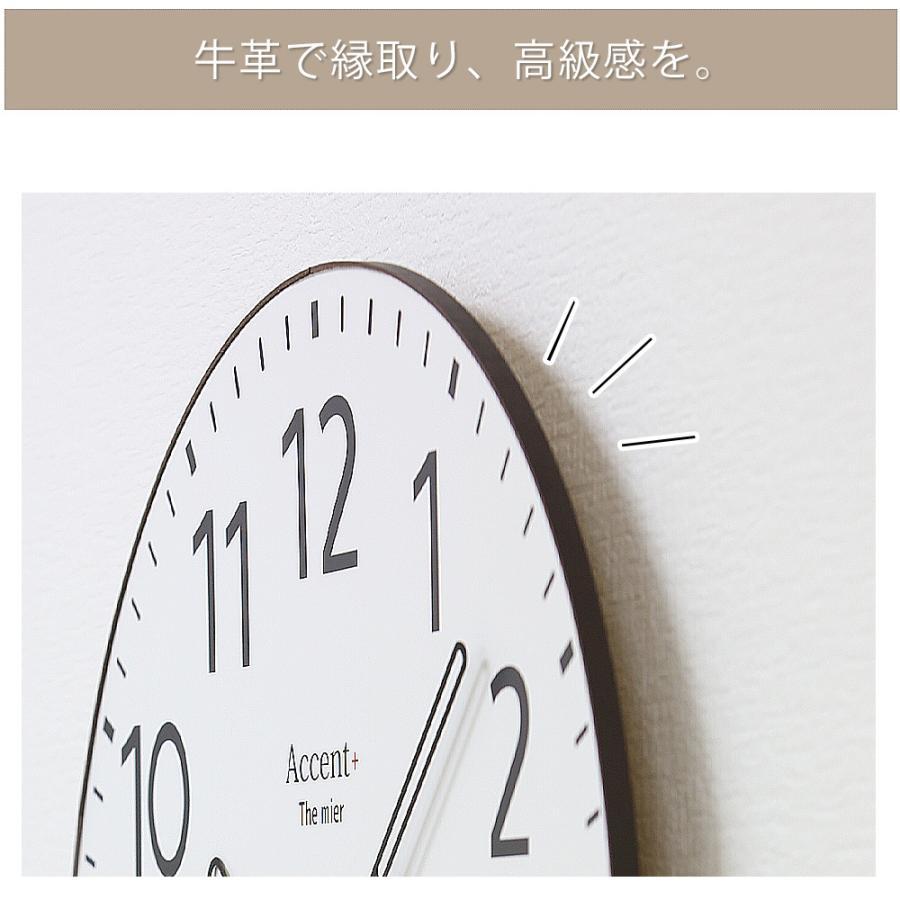 掛け時計 見やすい 大型時計 大きい文字 巨大時計 壁掛け時計 大きいサイズ 送料無料|ys-prism|09