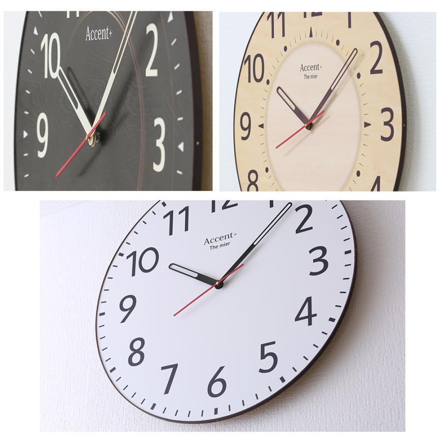 掛け時計 見やすい 大型時計 大きい文字 巨大時計 壁掛け時計 大きいサイズ 送料無料|ys-prism|10