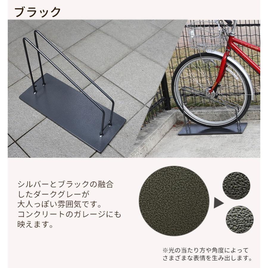 自転車スタンド スマートエックス 26インチ 27インチ用 スリム コンパクト おしゃれ ホワイト 屋外 車輪止め 鉄製 転倒防止 駐輪スタンド 1台用 屋外 ys-prism 12