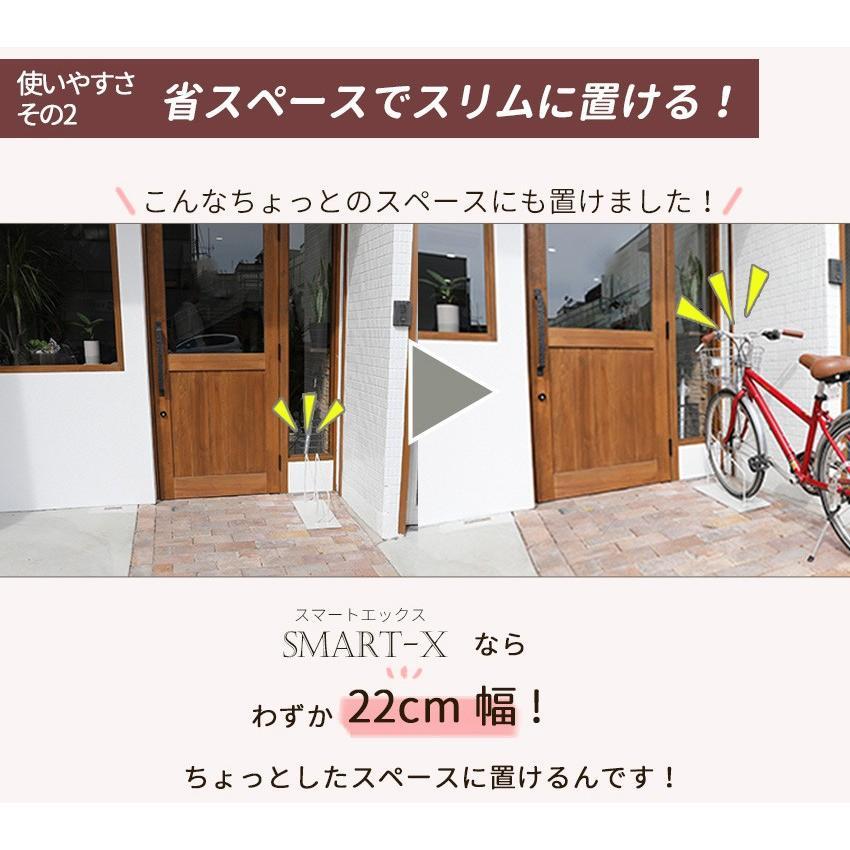 自転車スタンド スマートエックス 26インチ 27インチ用 スリム コンパクト おしゃれ ホワイト 屋外 車輪止め 鉄製 転倒防止 駐輪スタンド 1台用 屋外 ys-prism 08