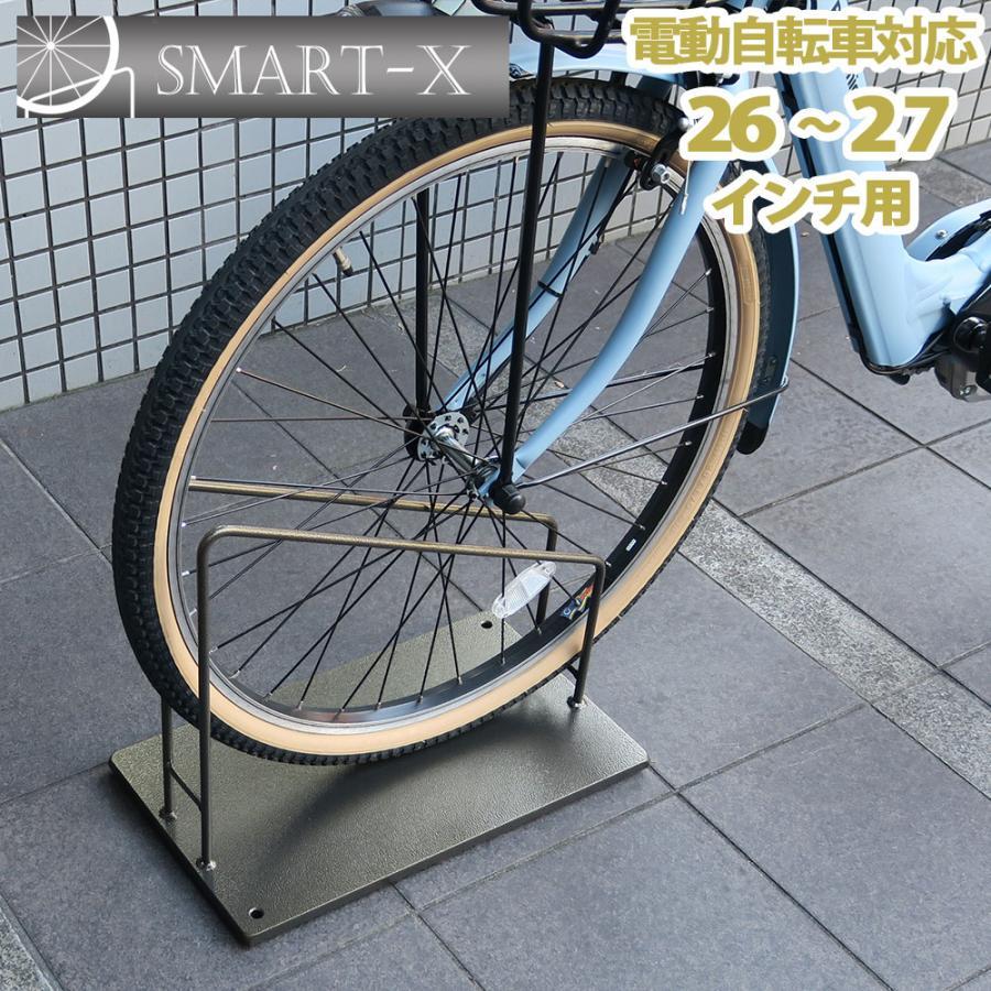 自転車スタンド スマートエックス 26インチ 27インチ 大型 電動自転車用 SMART X おしゃれ 車輪止め  鉄製 転倒防止 駐輪スタンド 1台用 屋外 日本製|ys-prism