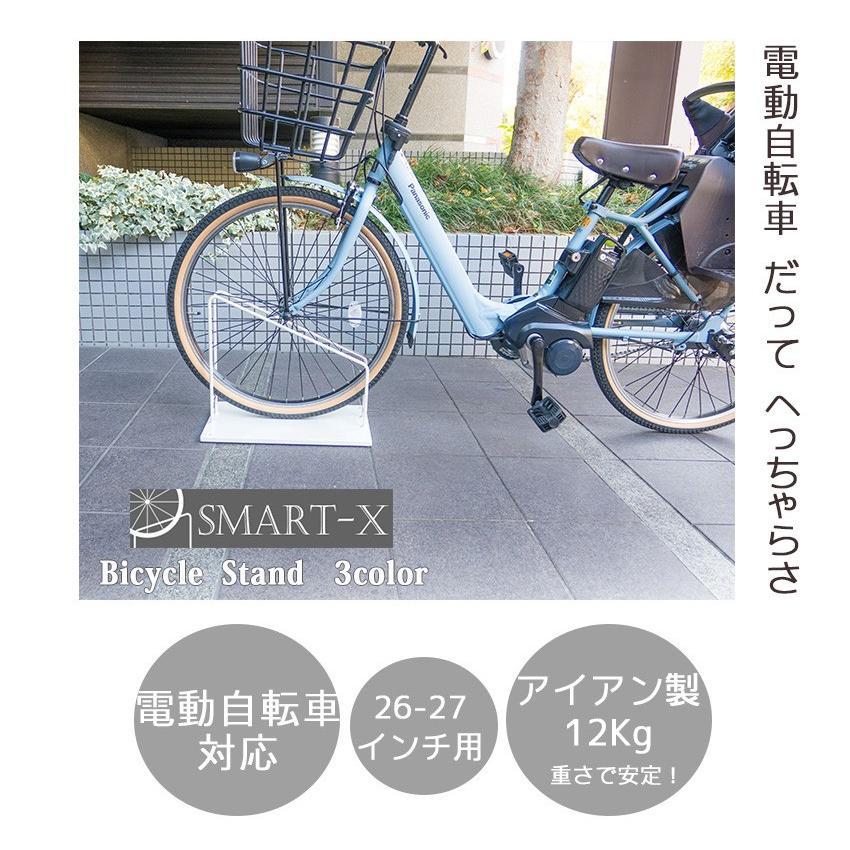 自転車スタンド スマートエックス 26インチ 27インチ 大型 電動自転車用 SMART X おしゃれ 車輪止め  鉄製 転倒防止 駐輪スタンド 1台用 屋外 日本製|ys-prism|02