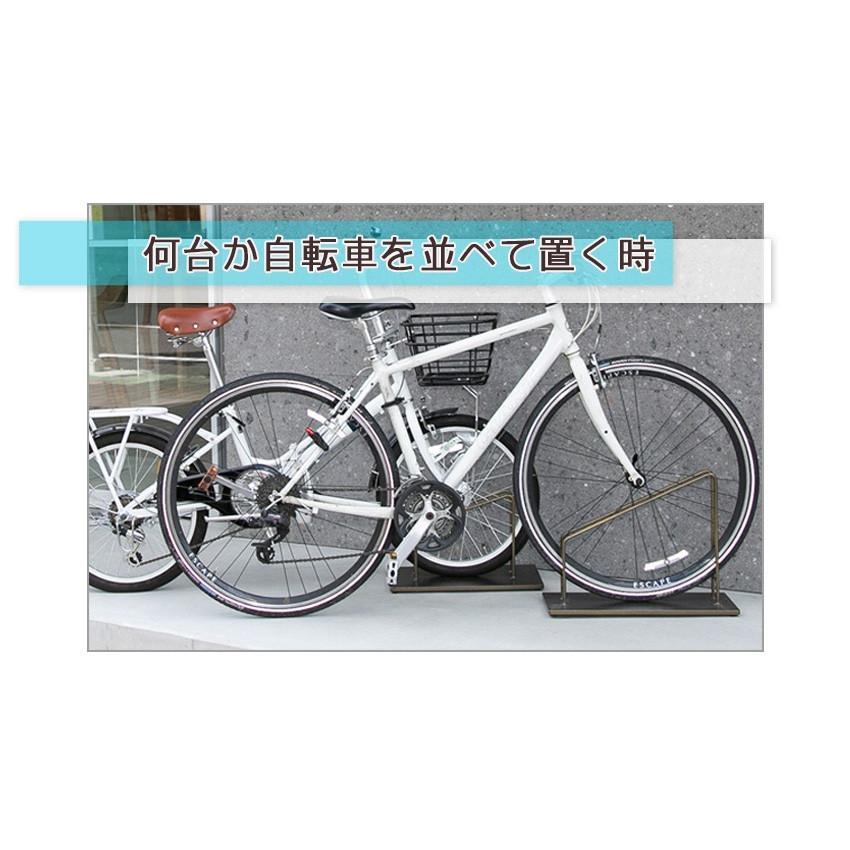 自転車スタンド スマートエックス 26インチ 27インチ 大型 電動自転車用 SMART X おしゃれ 車輪止め  鉄製 転倒防止 駐輪スタンド 1台用 屋外 日本製|ys-prism|11