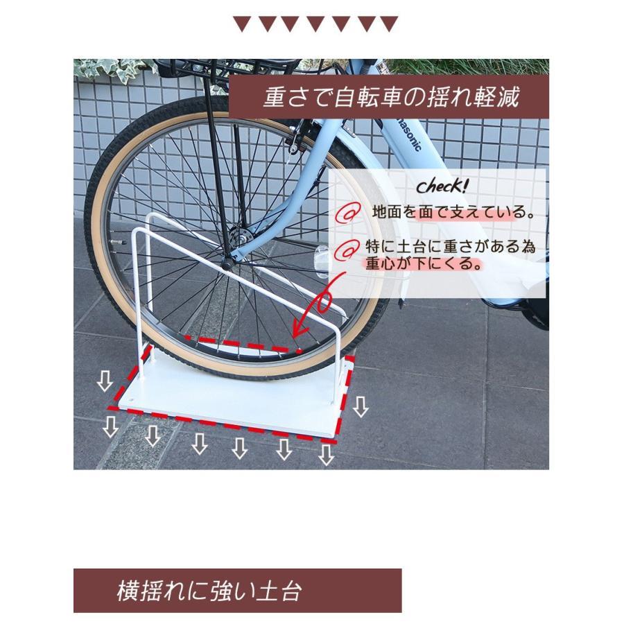 自転車スタンド スマートエックス 26インチ 27インチ 大型 電動自転車用 SMART X おしゃれ 車輪止め  鉄製 転倒防止 駐輪スタンド 1台用 屋外 日本製|ys-prism|06