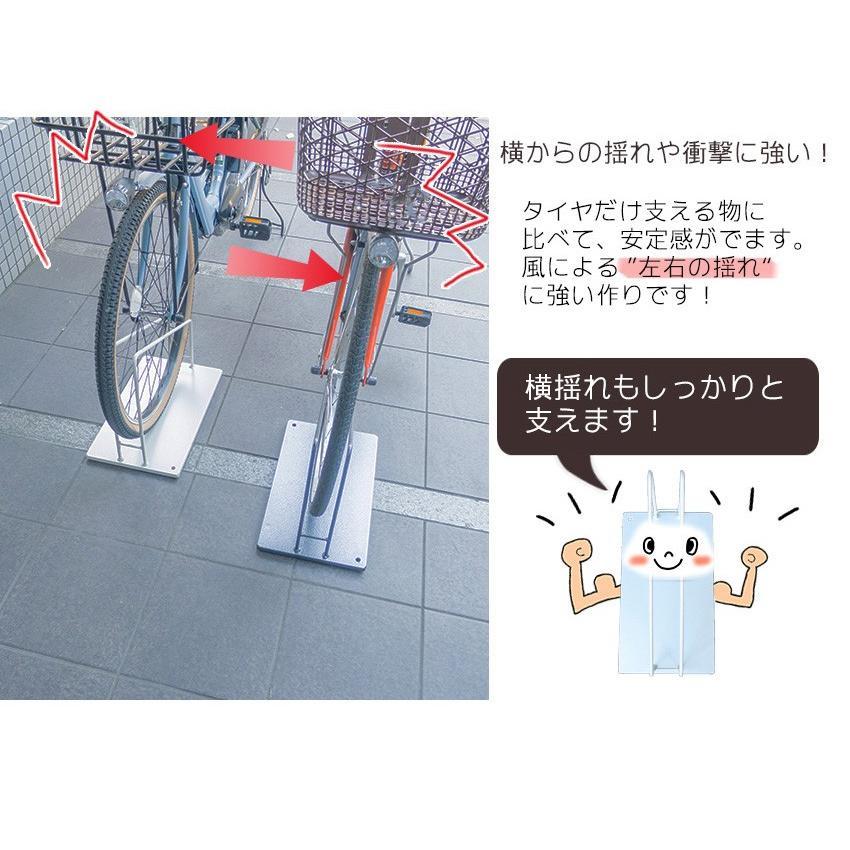 自転車スタンド スマートエックス 26インチ 27インチ 大型 電動自転車用 SMART X おしゃれ 車輪止め  鉄製 転倒防止 駐輪スタンド 1台用 屋外 日本製|ys-prism|07