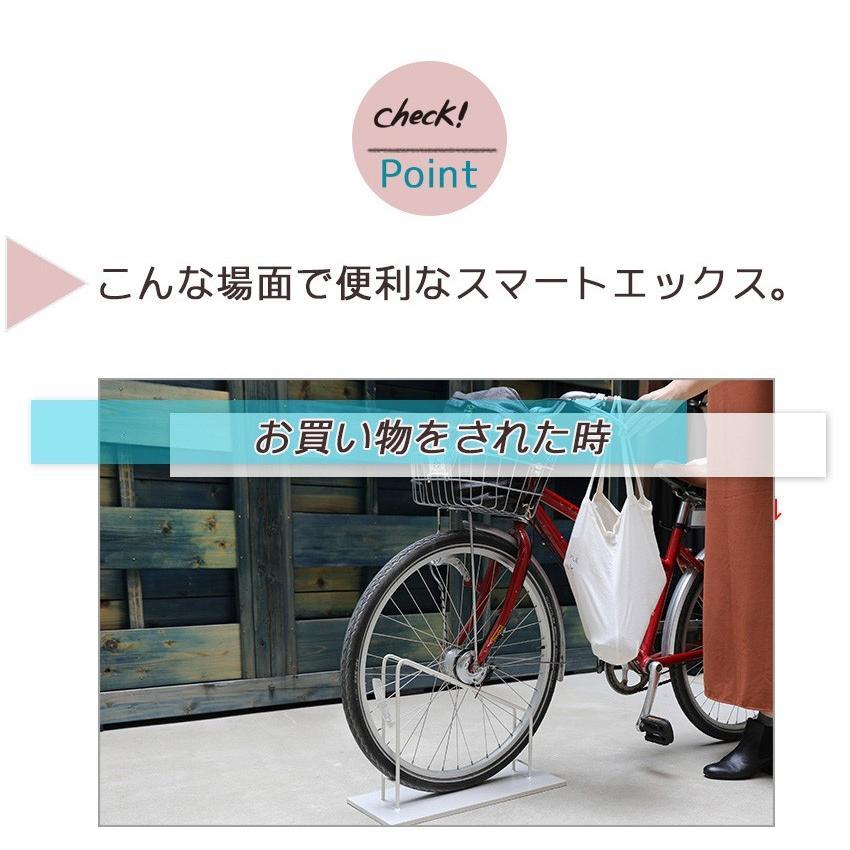 自転車スタンド スマートエックス 26インチ 27インチ 大型 電動自転車用 SMART X おしゃれ 車輪止め  鉄製 転倒防止 駐輪スタンド 1台用 屋外 日本製|ys-prism|08