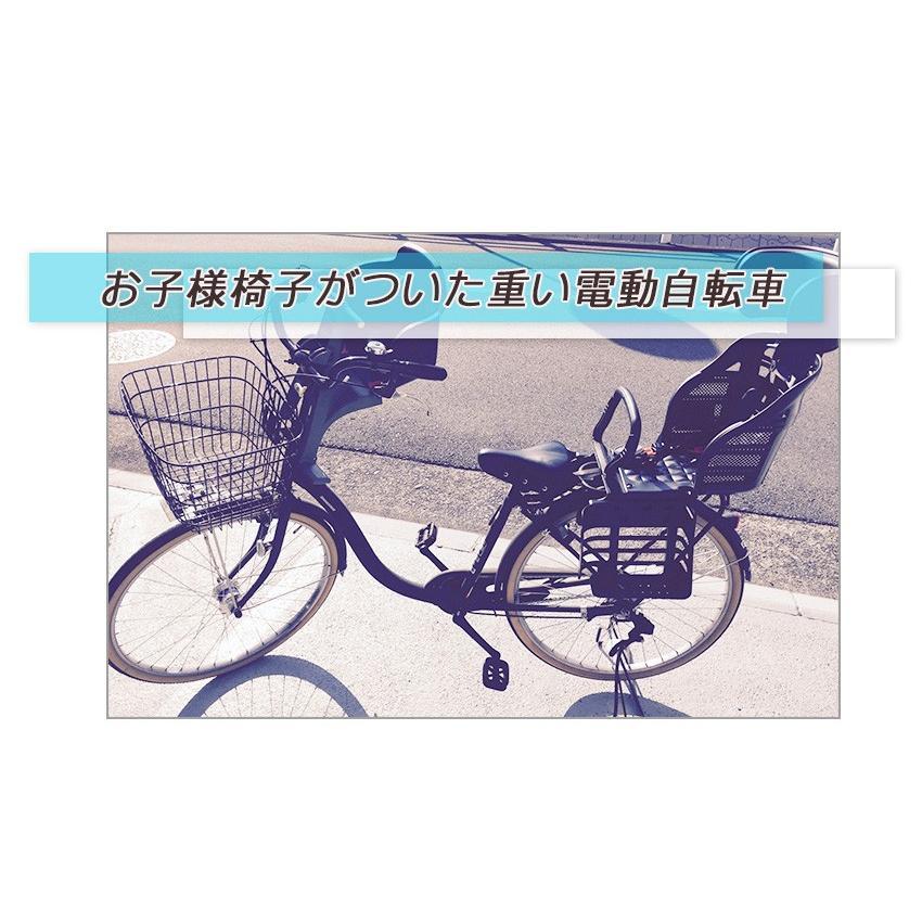 自転車スタンド スマートエックス 26インチ 27インチ 大型 電動自転車用 SMART X おしゃれ 車輪止め  鉄製 転倒防止 駐輪スタンド 1台用 屋外 日本製|ys-prism|09